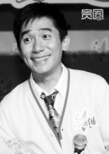 别忘了,梁朝伟也曾演过韦小宝。