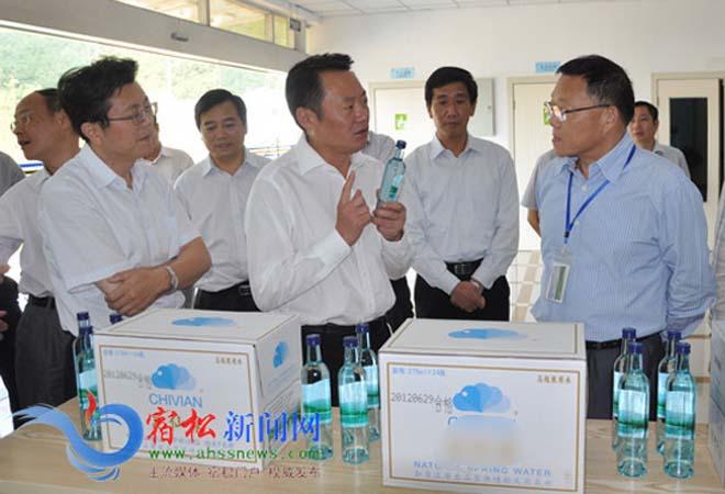 该高档饮用水是安庆辖下宿松县的一个重点项目,凡是领导到基层考察都去企业参观过,虞爱华本人也不例外