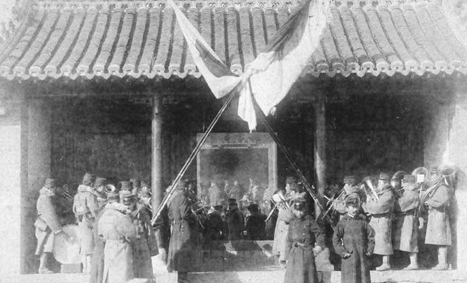 日军占领威海卫