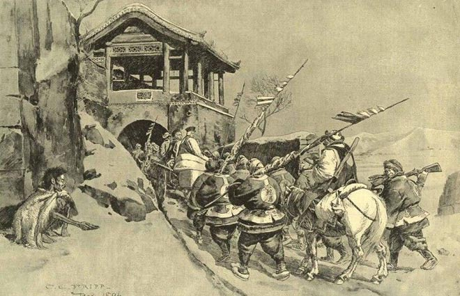 清军向烟台芝罘湾撤退