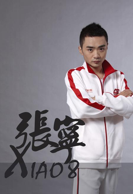 Newbee战队队长xiao8