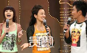 吴宗宪、阿雅、杨丞琳缔造《我猜》黄金期