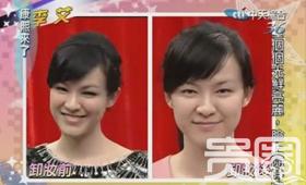 素颜主题已经成了台湾综艺节目的固定单元