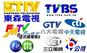 台湾岛内共有100多家电视台,竞争激烈