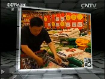 央视记者在超市随机买的5袋大米3袋含转基因成分