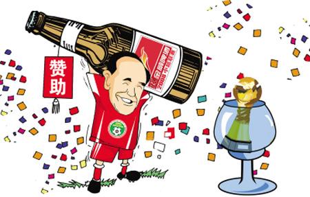 2008年,中超俱乐部领到啤酒分红