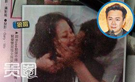 """""""强吻""""事件后,陈浩民带着孕妻公开道歉"""
