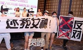新闻不够粉丝来凑,刘涛靠粉丝扳回一局。