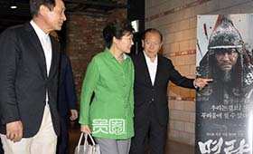 韩国总统朴槿惠观看《鸣梁》并盛赞该片