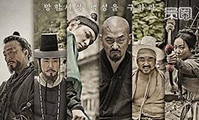《群盗》的灵感来源竟是中国《水浒》