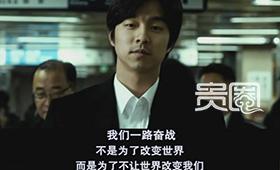 电影《熔炉》上映后,在韩国产生巨大影响