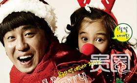 《7号房间的礼物》映后柳承龙分到1亿韩元
