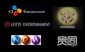 四大娱乐公司:CJ、Showbox、乐天、new