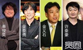 他们都是韩国电影艺术学院毕业的师兄弟