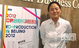 金��贞表示现在是中韩合拍片的最佳时机