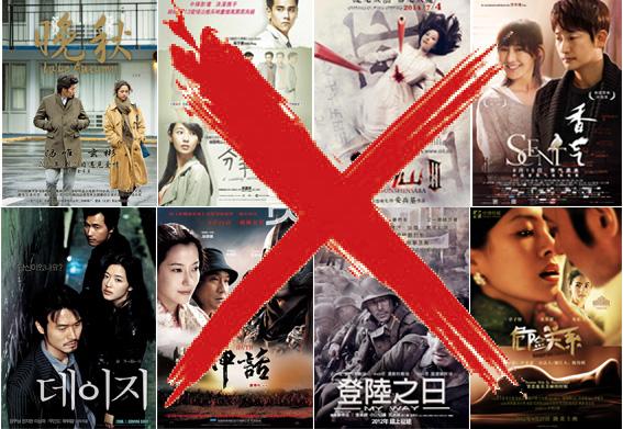 """千万不要被片方""""中韩合拍""""的噱头忽悠住,这些电影要么是引进片,要么就是纯国产片"""