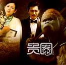实地调查韩国电影-合拍篇:韩国导演出手能否拯救中国烂片?