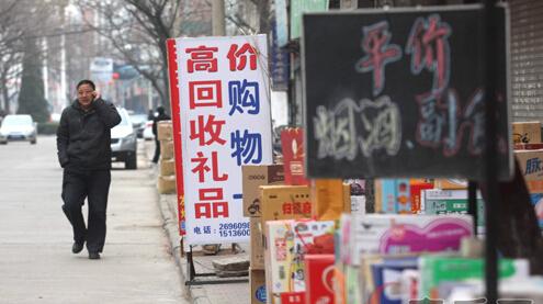 曾经风靡的礼品回收店是中国官场公款送礼、行贿风气盛行的必然产物