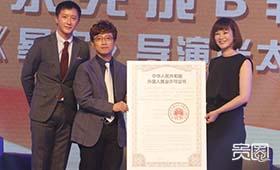 张太维签约乐华后能否适应中国电影体制?