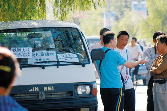 上海因为黑车泛滥引发高频率的钓鱼执法