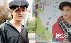 殷浩是90年代的偶像,但没能进快男区50强