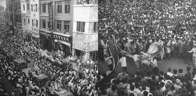 1945年9月3日,重庆民众热烈庆祝抗战胜利