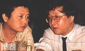 王朔向英达推荐梁左(右)参与《我家》创作
