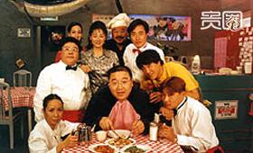《中国餐馆》在播出后,被电视台大量删减