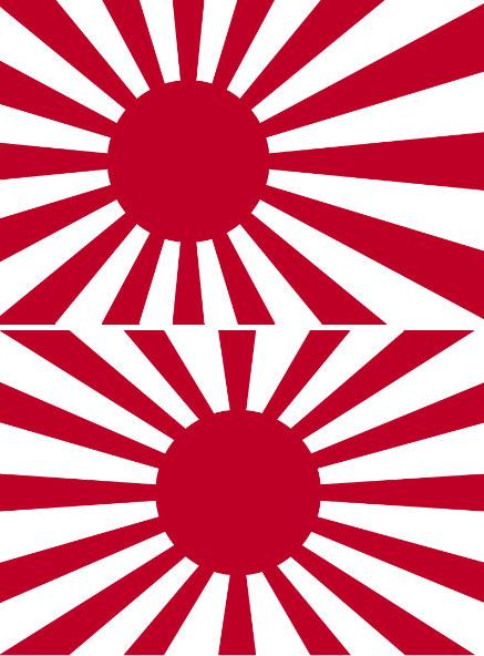 代表国籍的旭日旗和代表日本军国主义的旭日旗