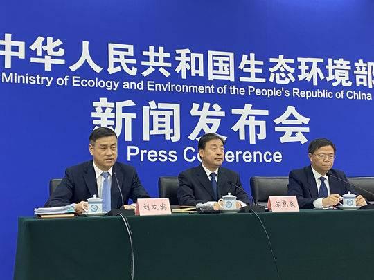 11月29日,生态环境部召开新闻发布会。封面新闻记者代睿摄