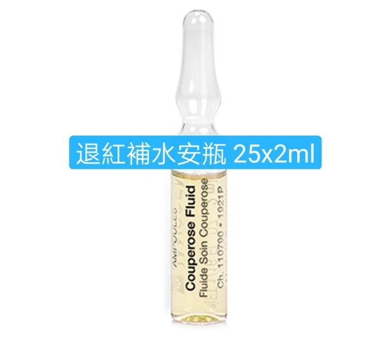 鱼子精华安瓶 25x2ml