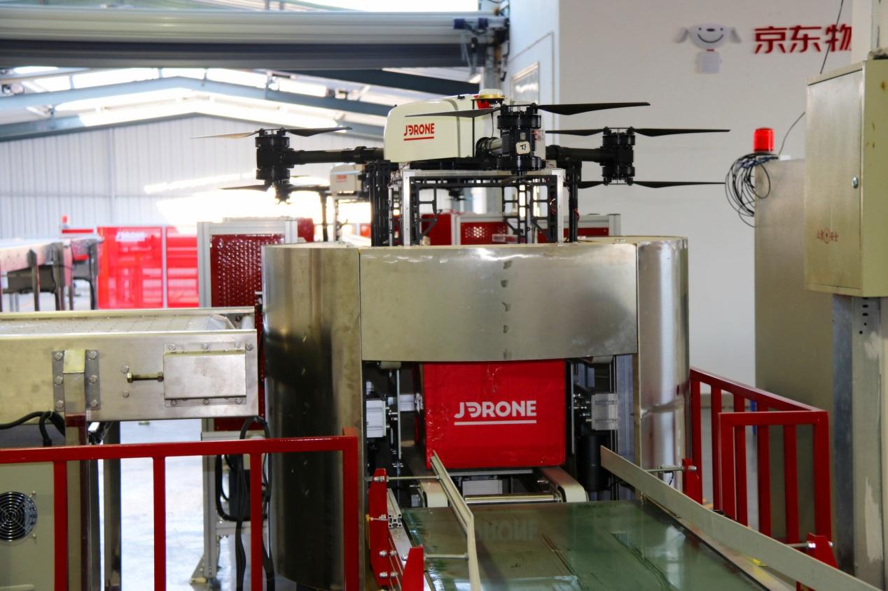 全球首个全流程智慧化无人机机场正式启用,京东无人机在地面也实现全自动化了