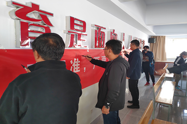 李校长、唐总、班主任等分别在条幅上写下鼓励的话并签名.jpg