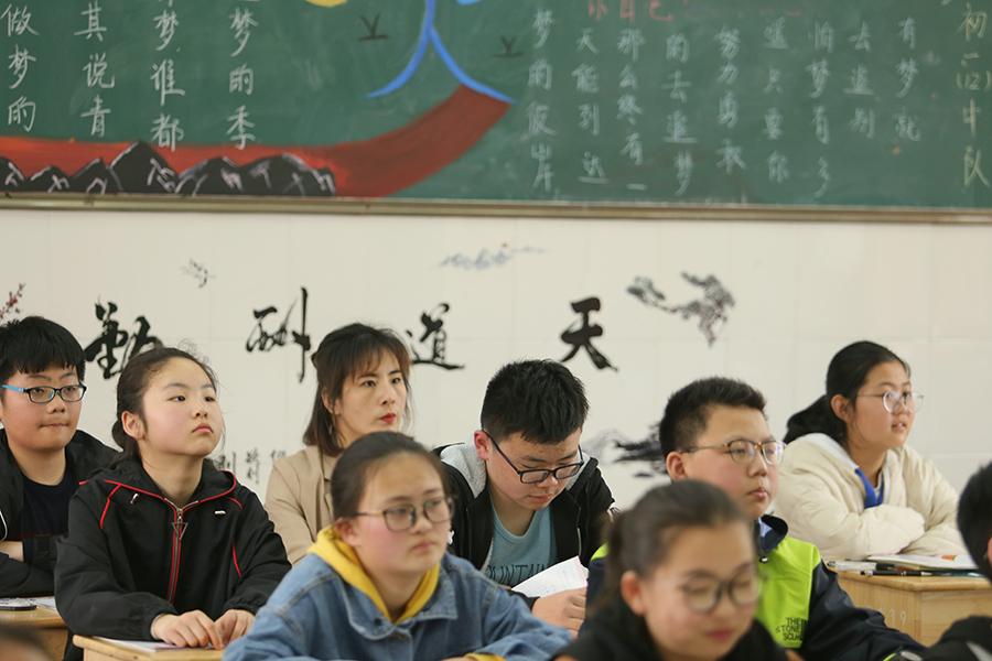 """合力办好教育,同心谋划未来——通州区实验中学成功举办""""校园开放日""""活动"""