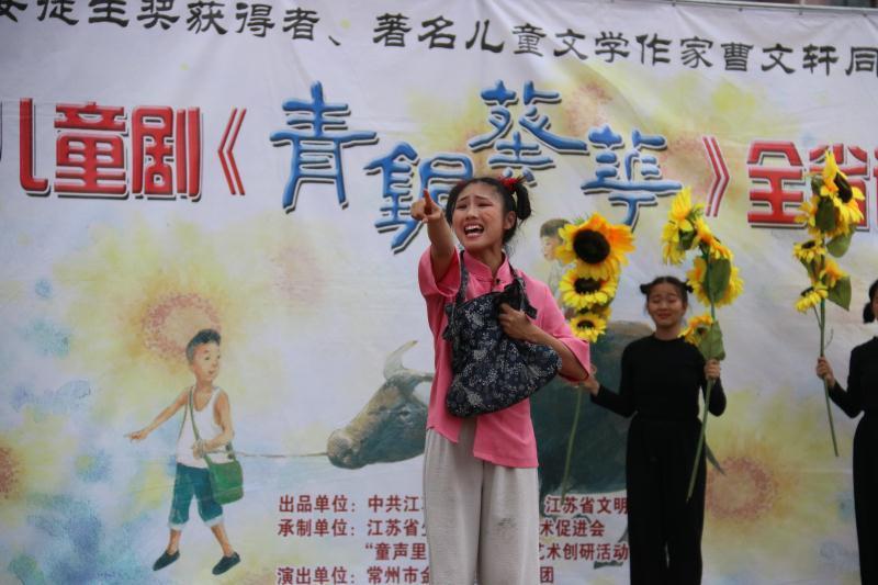 撷取苦难的美丽,儿童剧《青铜葵花》演绎亲情大爱