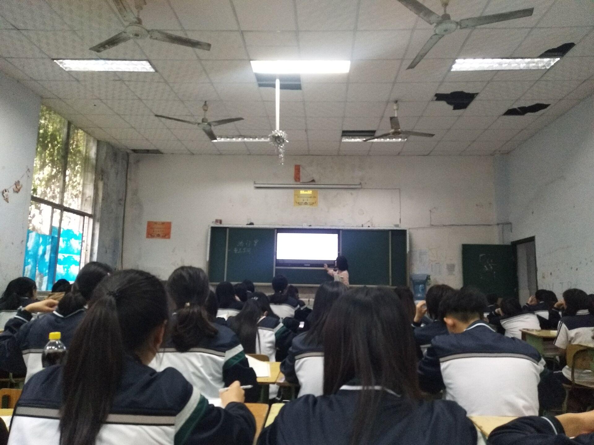 绵阳市涪城区教研协作体研修活动简报