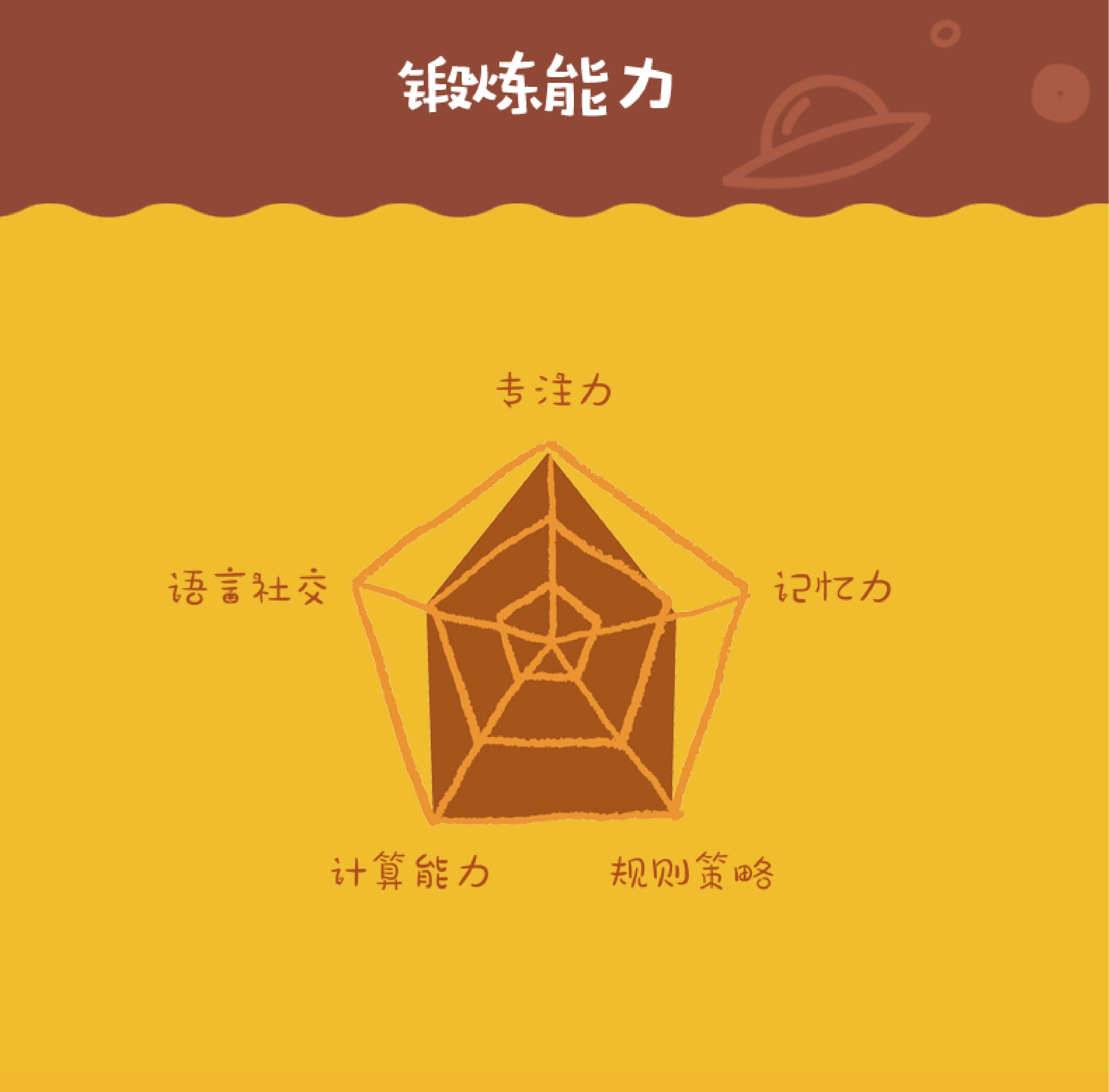 财商详情改34-14.jpg