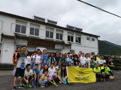 9月22号苏州梦之旅灵象休闲玩