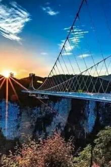 《周末去哪儿》——张家界玻璃桥+江垭温泉二日自驾