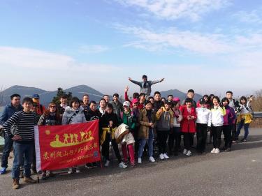 1/27徒步寿桃湖+穿越天平山~白象湾