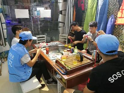 【公益培训】户外平安高校特训营-结绳技术