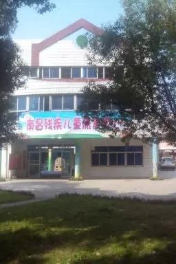 3月31日周日去南昌市儿童福利院做志愿者