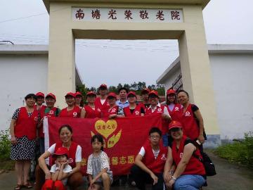 温馨协会5月19日走进南塘敬老院