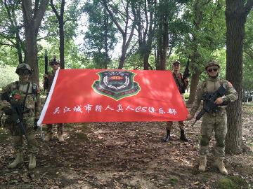 06月17日三里桥生公园真人CS之抢滩战