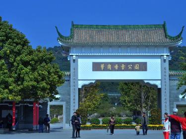 周日香雪公园赏梅摄影、休闲徒步