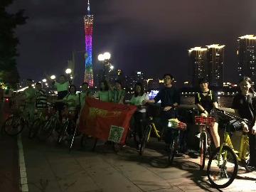 07.21快乐共享,珠江夜骑
