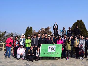 周日 06月23日 石门山爬山