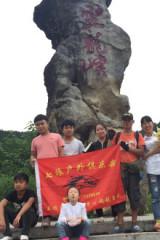 6月24号星期六灵芝谷一日溯溪活动
