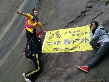 2017309南山徒步休闲游