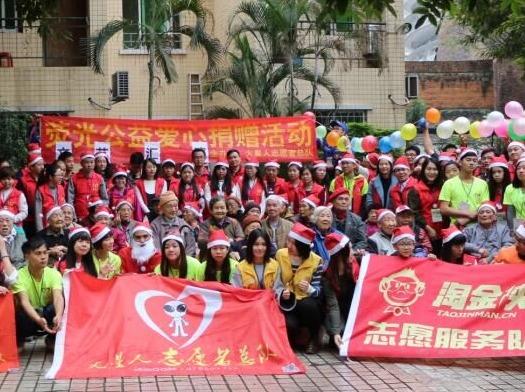 10月27日慈爱养老院探访 一起志愿劳动